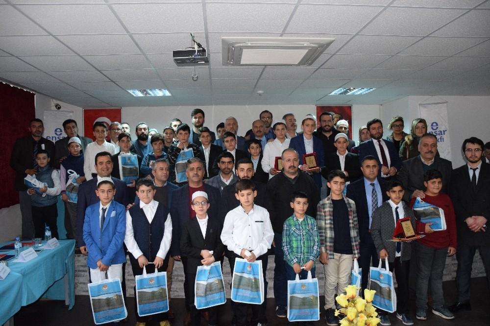 Genç Seda Kur'an-ı Kerimi Güzel Okuma yarışması