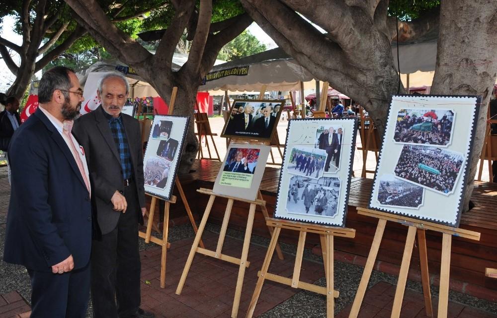 """Manavgat'ta """"Erbakan Fotoğraf Sergisi"""" açıldı"""