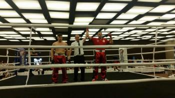 Kick Boks Türkiye Şampiyonası