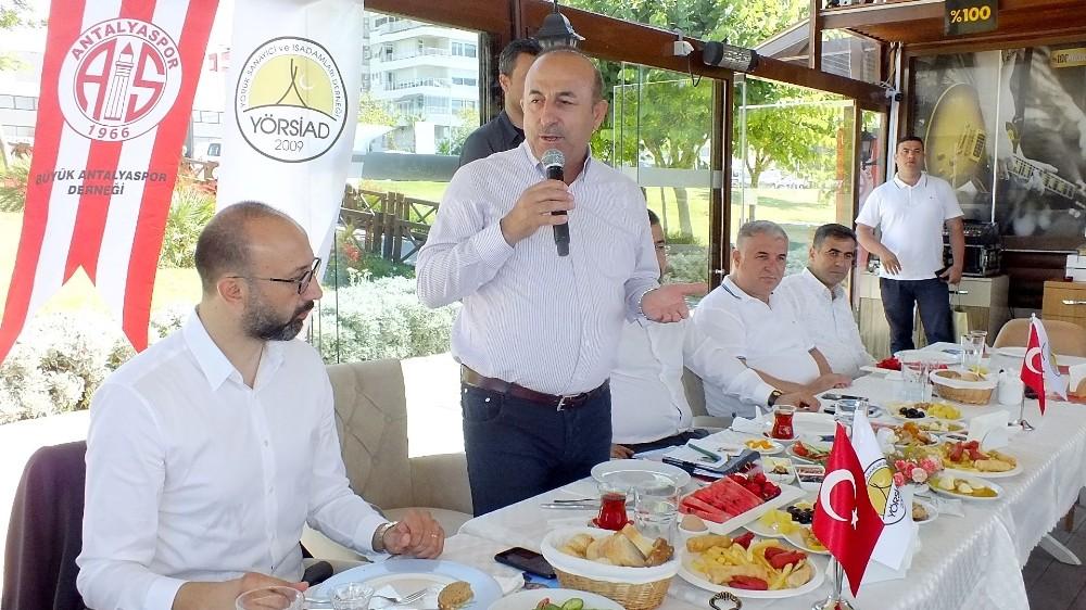 """Bakan Çavuşoğlu: """"Antalyaspor'umuz bu yıl hak ettiği noktalara gelecek"""""""