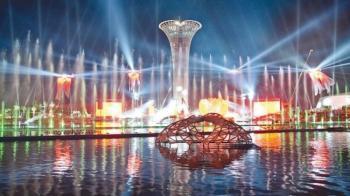 EXPO Antalya'ya girişler artık ücretsiz