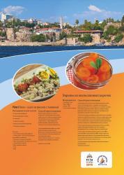 Muratpaşa Belediyesi, piyaz ve kabak tatlısını Ruslara tanıtacak