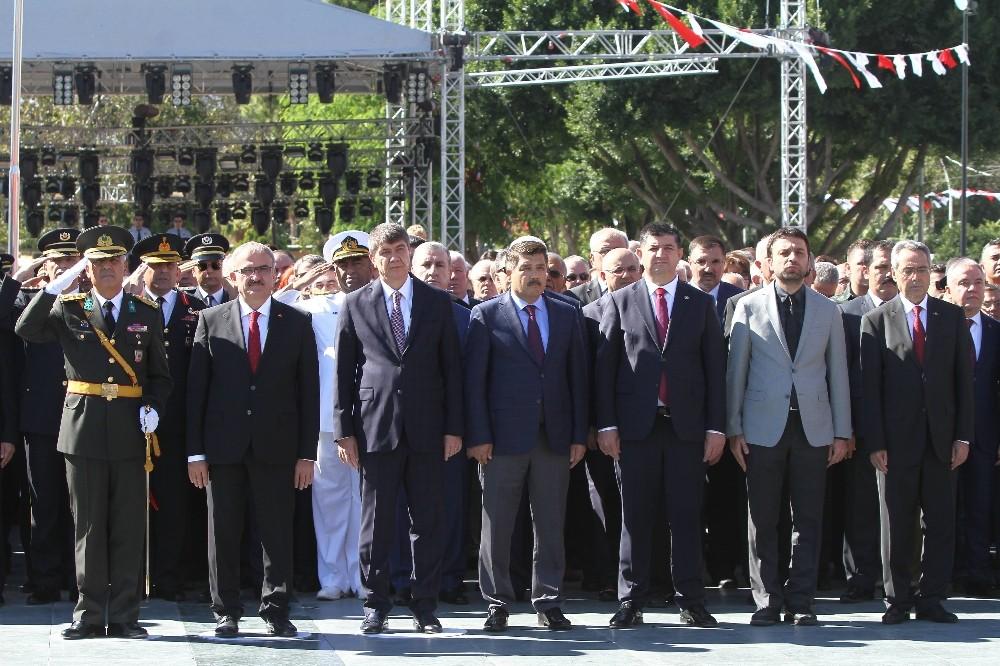 Antalya'da Cumhuriyet'in 95'inci yıldönümü kutlamaları