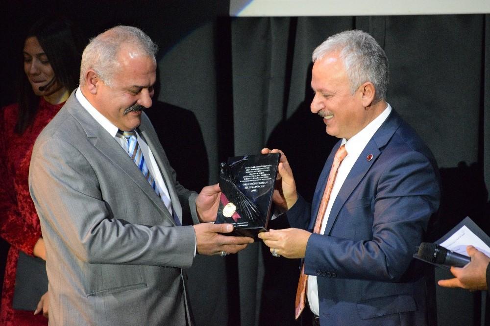 ABÜ'den Yılın havacısı ödülü