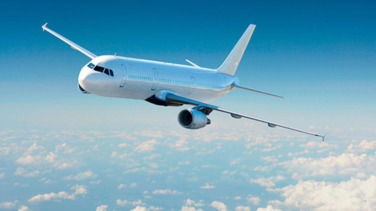 Lefkoşa Uçak Bileti